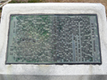 김제 벽골제